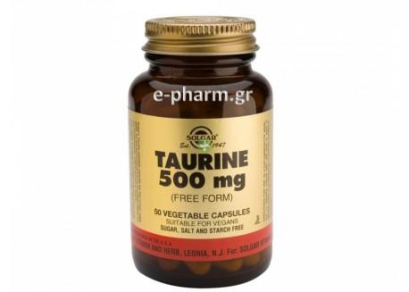 Solgar Taurine 500 mg veg.caps 50s