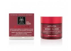 APIVITA Wine Elixir αντιρυτιδική κρέμα για σύσφιξη & lifting πλούσιας υφής ΝΕΟ