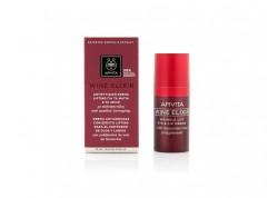 ΑPIVITA Wine Elixir αντιρυτιδική κρέμα lifting για τα μάτια και τα χείλη ΝΕΟ