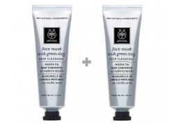 APIVITA Face Mask για Βαθύ Καθαρισμό με πράσινη άργιλο 50 ml 1+1