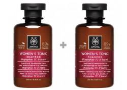 Apivita Τονωτικό Σαμπουάν Τριχόπτωσης για Γυναίκες 250 ml (ΝΕΟ) 1+1