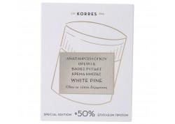 ΚΟΡΡΕΣ Λευκή Πεύκη Κρέμα Ημέρας +50% επιπλέον προϊόν - 60ml