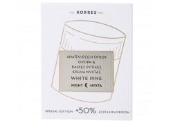 ΚΟΡΡΕΣ Λευκή Πεύκη Κρέμα Νύχτας +50% επιπλέον προϊόν - 60ml
