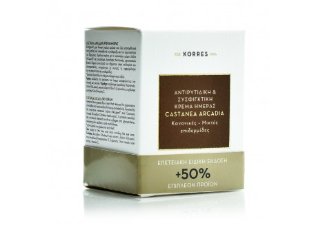 ΚΟΡΡΕΣ Κρέμα Ημέρας με Καστανιά Αρκαδίας για κανονικές/μικτές επιδερμίδες +50% επιπλέον προϊόν - 60ml