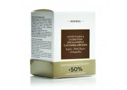 ΚΟΡΡΕΣ Κρέμα Ημέρας με Καστανιά Αρκαδίας για ξηρές/πολύ ξηρές επιδερμίδες +50% επιπλέον προϊόν - 60ml