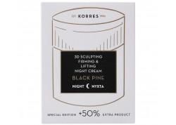 ΚΟΡΡΕΣ Μαύρη Πεύκη Κρέμα Νύχτας +50% επιπλέον προϊόν - 60ml