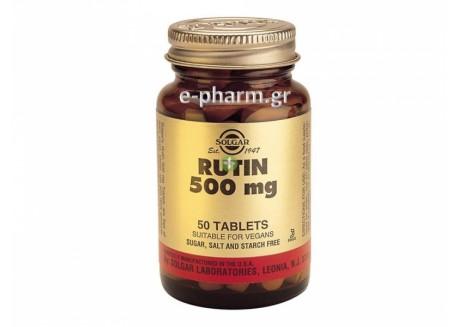 Solgar Rutin 500 mg tabs 50s