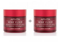 APIVITA Wine Elixir αντιρυτιδική κρέμα για σύσφιξη & lifting ελαφριάς υφής 1+1