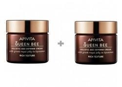 APIVITA Queen Bee Kρέμα Ημέρας Ολιστικής Αντιγήρανσης Πλούσιας Υφής 50ml 1+1