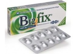 Uni-Pharma B12 Fix 30 tabs