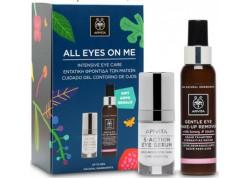 "APIVITA Promo Box ""All Eyes On Me"" APIVITA 5-Action Eye Serum 15ml & ΔΩΡΟ APIVITA Γαλάκτωμα Ντεμακιγιάζ Ματιών 100ml"