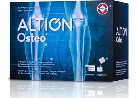 ALTION Osteo 30 φακελάκια διαλυόμενα στο νερό