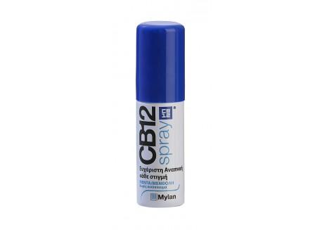 CB12 Spray για ευχάριστη αναπνοή 15ml