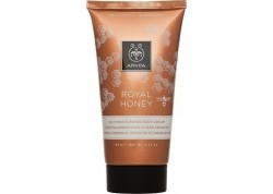 APIVITA Royal Honey Κρέμα Σώματος 150ml
