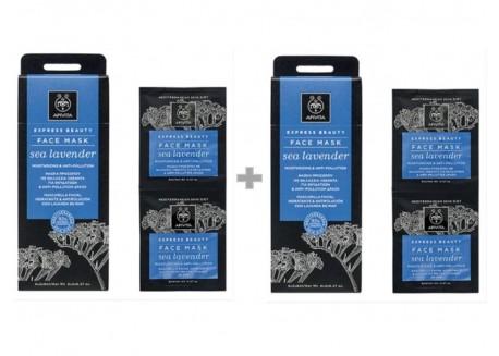 APIVITA Experss Beauty Μάσκα με θαλάσσια λεβάντα 2x8 ml 1+1