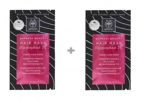 Apivita Express Beauty Τονωτική Μάσκα Μαλλιών 20 ml 1+1