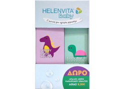 Helenvita Baby Nappy Rash Cream 150 ml & Δώρο Baby Soft Foam 150 ml