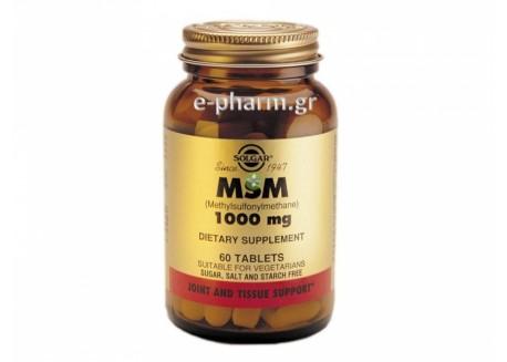 Solgar MSM 1000 mg tabs 60s