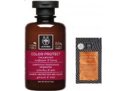 APIVITA Σαμπουάν Προστασίας Χρώματος 250 ml & ΔΩΡΟ Μάσκα μαλλιών με πορτοκάλι 20 ml