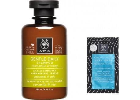 APIVITA Σαμπουάν για Καθημερινή Χρήση 250 ml & ΔΩΡΟ Μάσκα μαλλιών με υαλουρονικό οξύ 20 ml
