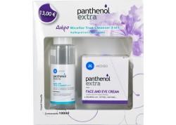 PANTHENOL EXTRA Αντιρυτιδική κρέμα Face & Eyes 24ωρη 50ml & ΔΩΡΟ PANTHENOL EXTRA Micellar True Cleanser 3 σε 1 100 ml