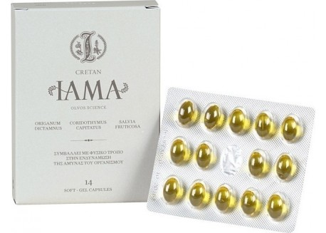 Olvos Cretan Iama Συμπλήρωμα Διατροφής, 14 soft gels
