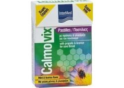 Intermed Calmovix Παστίλιες 25 g