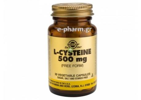 Solgar L-Cysteine 500mg veg.caps 30s