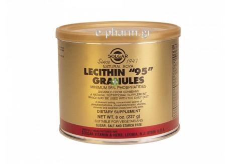 "Solgar Lecithin ""95"" Granules 227 gr"