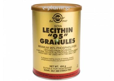 "Solgar Lecithin ""95"" Granules 454 gr"