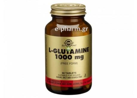 Solgar L-Glutamine 1000mg tabs 60s