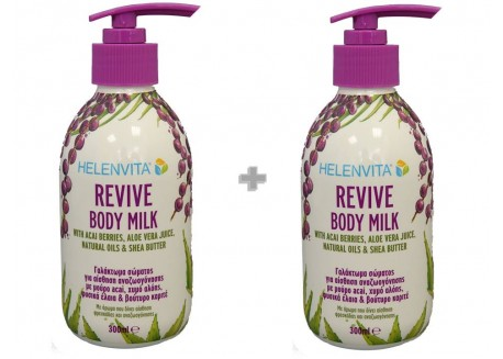HELENVITA Revive Body Milk 300 ml 1+1 ΔΩΡΟ