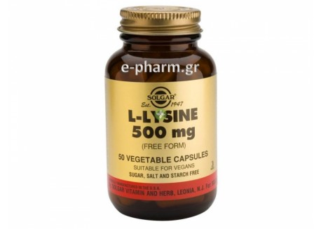 Solgar L-Lysine 500mg veg.caps 50s