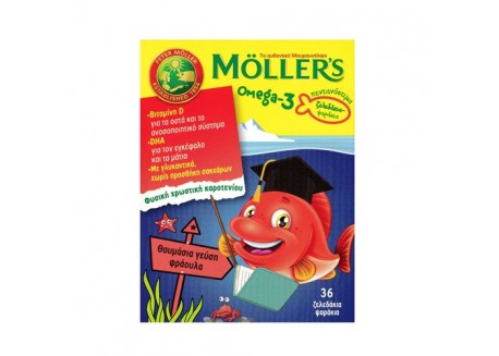 Moller's Ζελεδάκια - ψαράκια Φράουλα 36 τμχ