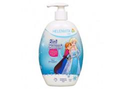 HELENVITA Kids 2 in 1 Σαμπουάν & Αφρόλουτρο Frozen 500 ml