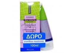 FREZYDERM Tripleffect Cream Gel 150ml + ΔΩΡΟ Επιπλέον ποσότητα 100 ml
