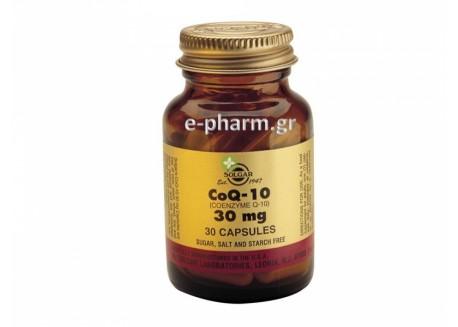Solgar Coenzyme Q-10  30 mg  30 caps