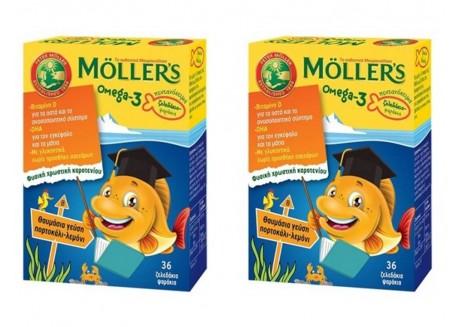 Moller's Ζελεδάκια - ψαράκια Ωμεγα-3 με λεμόνι-πορτοκάλι 36 τμχ 2 τεμάχια
