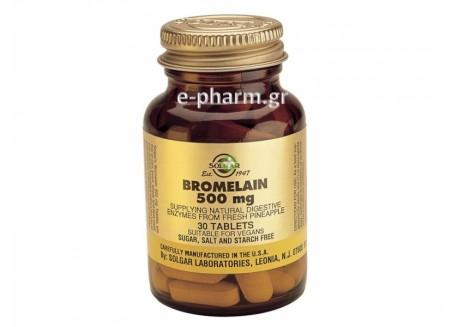 Solgar Bromelain 500 mg tabs 30s