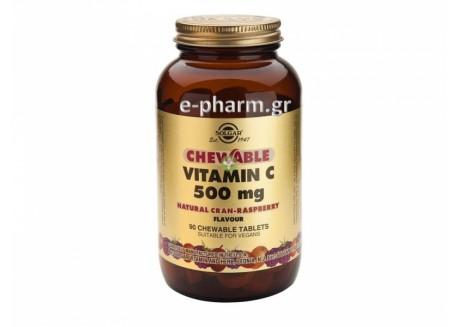 Solgar Vitamin C 500mg chewable Rasberry tabs 90s