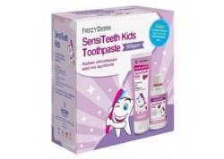 Frezyderm Sensitive Kids Toothpaste 500ppm 50ml & ΔΩΡΟ FREZYDERM Sensitive Kids Mouthwash 100 ml