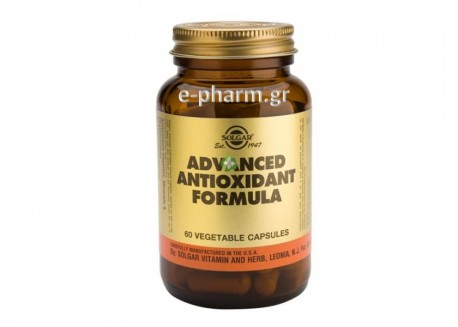 Solgar Advanced Antioxidant Formula veg. caps 60s