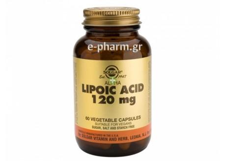 Solgar Alpha Lipoic Acid 120 mg veg. caps 60s