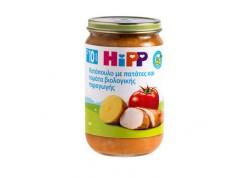 HiPP Βρεφικό γευμά κοτόπουλο με πατάτες  & τομάτα βιολογικής παραγωγής 220g