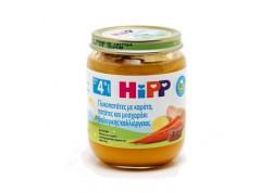 HiPP Βρεφικό γευμά με γλυκοπατάτες με καρότα, πατάτες & μοσχαράκι βιολογικής καλλιέργειας 125g