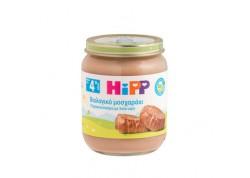 HiPP Βρεφικό γευμά με βιολογικό μοσχαράκι 125g