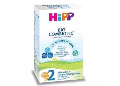 HIPP 2 Βιολογικό Γάλα Δεύτερης βρεφικής ηλικίας 600 gr