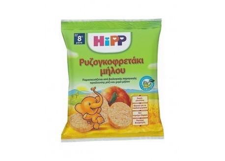 Hipp Παιδικές Ρυζογκοφρέτες με γεύση μήλου 8o μήνα 15τμχ