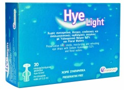 Hye Light Οφθαλμικές Σταγόνες 20 x 0,5 ml