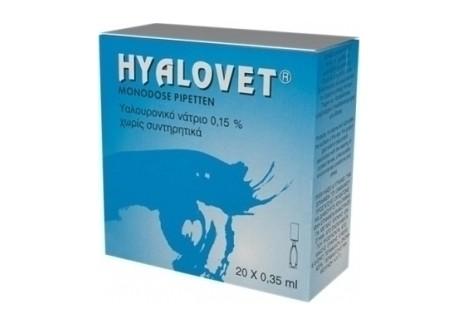 Hyalovet Οφθαλμικές σταγόνες 20 x 0,35 ml
